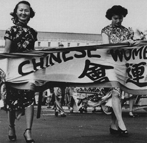Chinese-Womens-New-Life-Movement